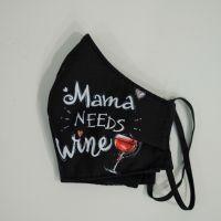Маска с авторска рисунка вино, 1 бр.