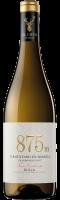875m Шардоне 2017, 0.75 л
