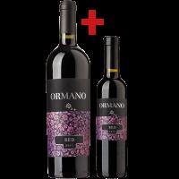 Комплект Ормано Червено 2017, 0.75 л + подарък Ормано Червено 2017, 0.375 л