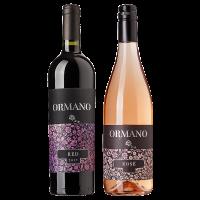 Комплект 2 бут. Ормано Червено 2017, 0.75 л + Ормано Розе 2018, 0.75 л