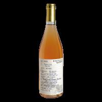 Боровица Розе Блъш Пино Ноар Работен етикет 2019, 0.75 л