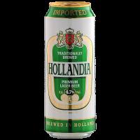 Бира Холандия 4.7% КЕН, 0.33 л