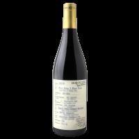 Боровица Сира и Вионие работен етикет 2016, 0.75 л