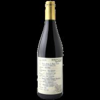 Боровица Сира и Вионие работен етикет 2017, 0.75 л