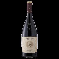 Пичини Меморо Вино Росо Италия, 0.75 л