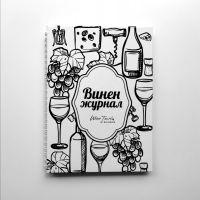 Винен журнал дегустационен бележник Winetours, 1 бр.