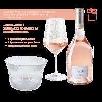 6 бут. Алие Амираля Розе Тоскана IGT 2020, 0.75 л + 6 чаши Алие + охладител светещ Алие
