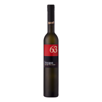 Ракия Бургас 63 Специална, 0.5 л