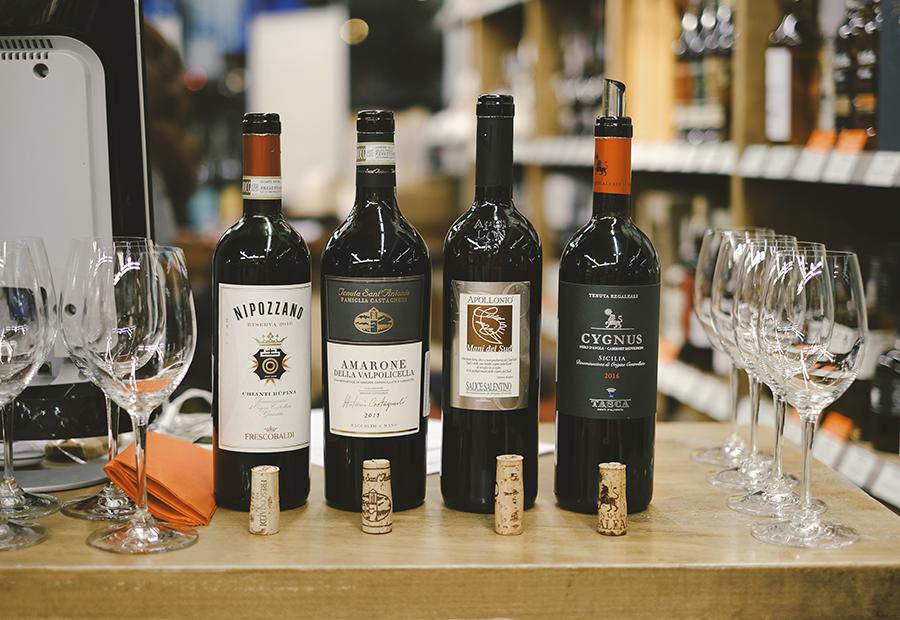 Дегустация на италиански вина | 05.02.2020