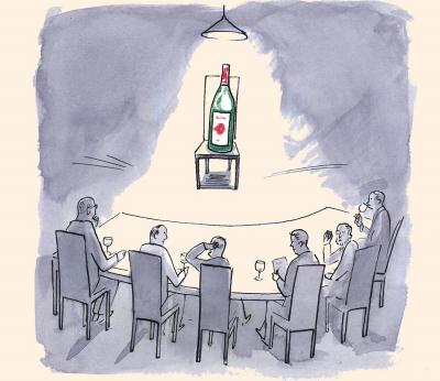 Винот от Шино